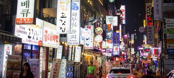 [Vídeo] Corea del Sur